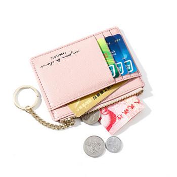 Καθημερινό γυναικείο πορτοφόλι με φερμουάρ και μεταλλικό στοιχείο σε διάφορα χρώματα