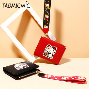 Casual γυναικείο πορτοφόλι με εφαρμογή σε λευκό, κόκκινο και μαύρο χρώμα
