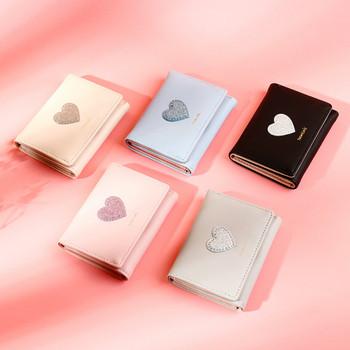 Μοντέρνο γυναικείο πορτοφόλι με γυαλιστερό αποτέλεσμα και γράμματα πέντε χρωμάτων