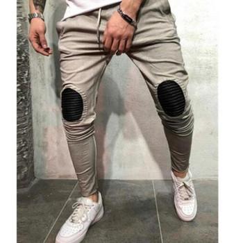 Спортно-ежедневно мъжко долнище с джобове и връзки в четири цвята