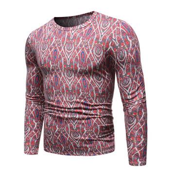 Цветна мъжка блуза с обло деколте