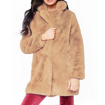 Модерно дамско дълго палто с джобове в четири цвята