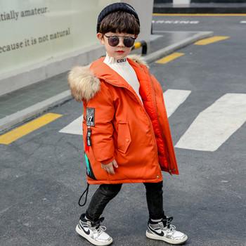 Ежедневно детско яке за момчета с качулка и пух в три цвята