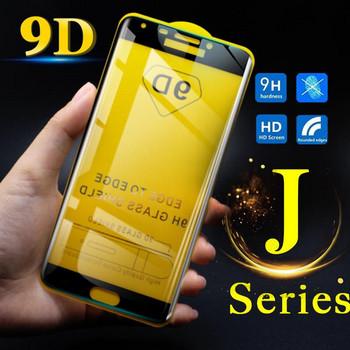 Стъклен 9D протектор за Samsung J7 Pro