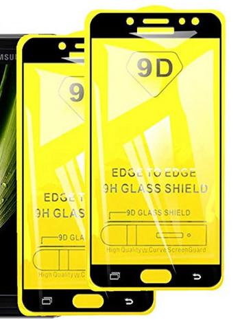 9D Стъклен протектор за Samsung J5 Pro