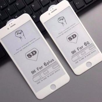 5D Закалено удароустойчиво стъкло за Iphone 6/6s  и Iphone 7/8 - glass screen protector - 4.7 инча