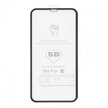 Закалено удароустойчиво стъкло за Iphone X/XS - glass screen protector