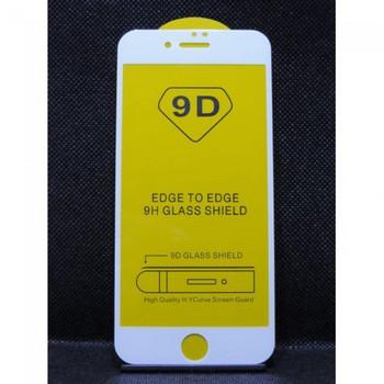 Стъклен протектор за Iphone 6/6S и 7/8 с 4.7 инча - бял