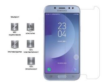 Стъклен протектор за Samsung J5 2017 - прозрачен