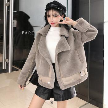 Пухено дамско палто с шпиц деколте  в няколко цвята