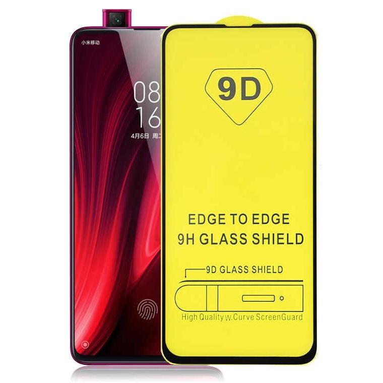 9D Стъклен протектор за Huawei P20