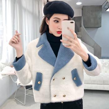 Дамско зимно палто с шпиц деколте в син и розов цвят
