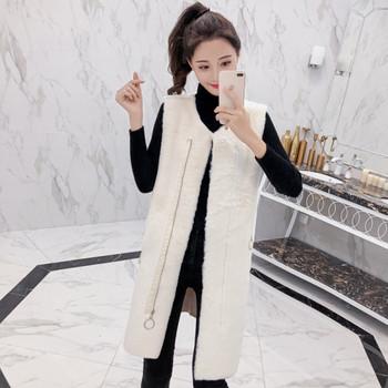 Дамски пухен елек дълъг модел в бял и бежов цвят