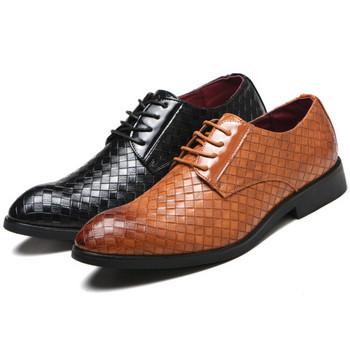 Модерни мъжко официални обувки с връзки в четири цвята