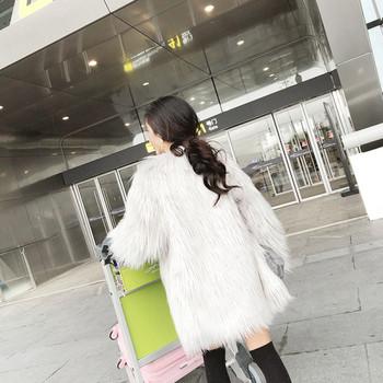 НОВО Актуално дамско пухено зимно  палто без закопчаване