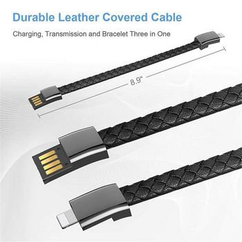 Модерна гривна USB кабел за зареждане и данни за IOS устройства