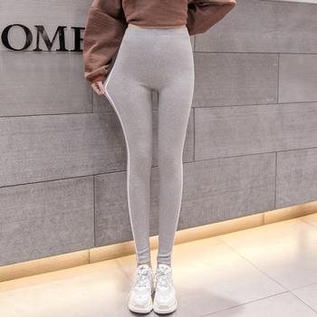 Нов модел дамски клин с кант -черен и сив цвят