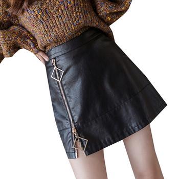 Модерна дамска пола от еко кожа с цип и висока талия в черен цвят