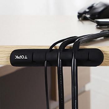 Силиконов самозалепващ се органайзер с място за пет кабела в черен цвят