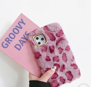 Пухен калъф с леопардов десен в розов,сив и кафяв цвят за  Iphone 11 Pro Max