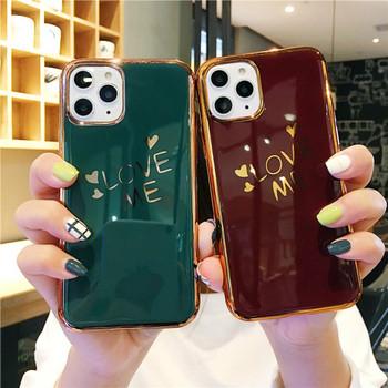 Калъф за Iphone 11 Pro Max с надпис LOVE ME в зелен,бордо и син цвят