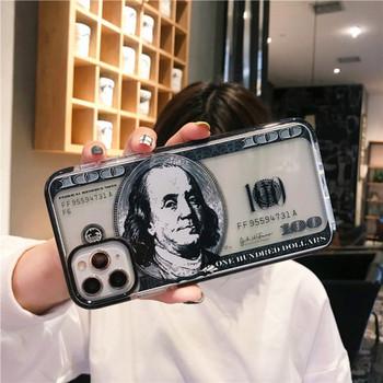 Силиконов калъф с долар за  Iphone 11 Pro Max - два модела