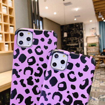 Лилав калъф с леопардов десен за Iphone 11 Pro Max