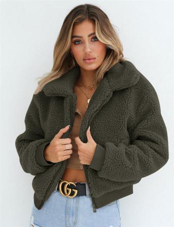 Дамско есенно-зимно пухено палто къс модел в няколко цвята