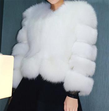 Дамско зимно  пухено палто къс модел в няколко цвята