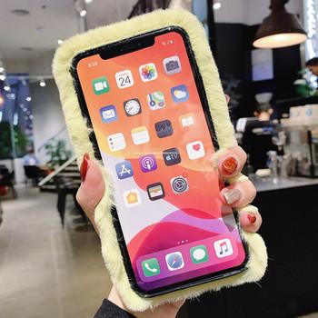 Пухен калъф за  Iphone 11 Pro Max в четири цвята
