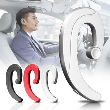 Bluetooth хендсфри слушалка различни цветове