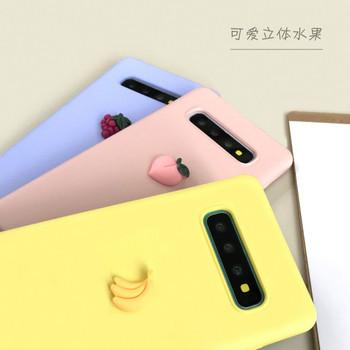 Силиконов калъф с 3D елемент плодове в жълт,син и розов цвят за Samsung S10