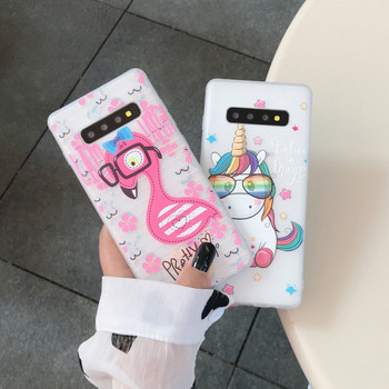 Матов калъф с еднорог и фламинго за Samsung S10