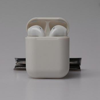 Ακουστικά Bluetooth TWS I9S