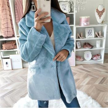 Нов модел пухено дамско палто с джоб в четири цвята