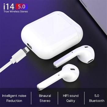 Bluetooth слушалки TWS i14s