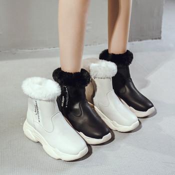 Γυναικείες μπότες φθινοπώρου-χειμώνα με μαλακή επένδυση σε μαύρο και άσπρο χρώμα