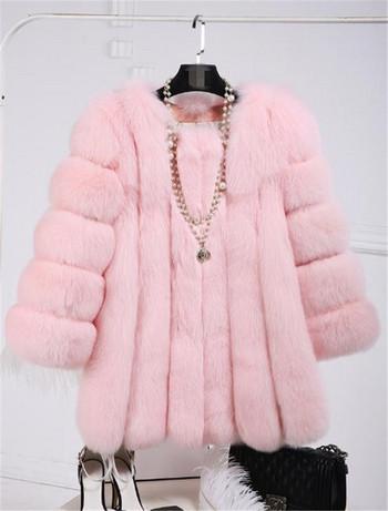 Дамско  стилно зимно пухено палто с 9/10 ръкав в няколко цвята
