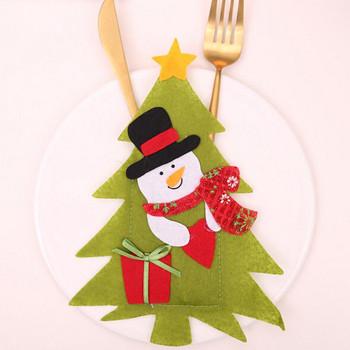 Χριστουγεννιάτικη θήκη για μαχεροπίρουνα με Άγιος Βασίλης, χιονάνθρωπος και ελάφια
