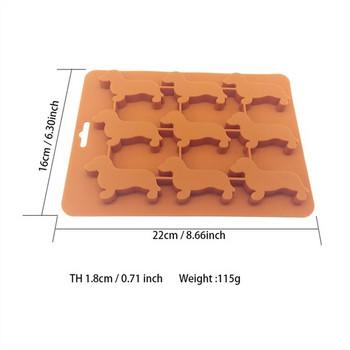 Силиконова форма за 9 кубчета лед в оранжев цвят - Куче