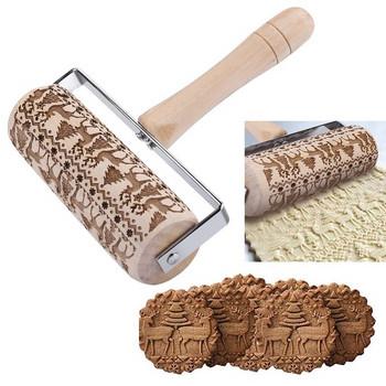 Релефна кухненска точилка от дърво с коледни мотиви подходяща за сладки в бежов цвят