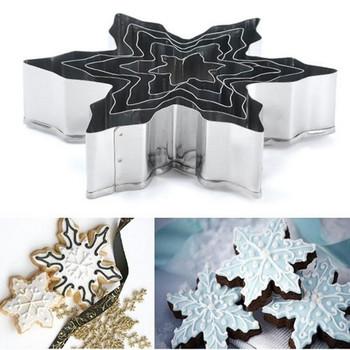 Комплект от 5 броя форми - снежинки с различен размер от неръждаема стомана за коледни сладки
