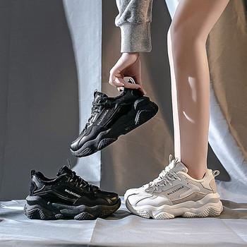Дамски спортни  маратонки с груба подметка в  черен и бял цвят