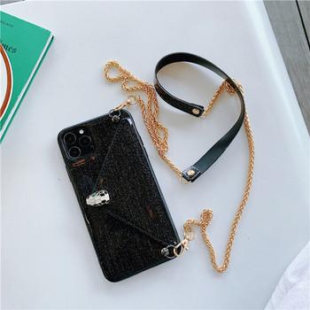 НОВ Модел калъф с лъскави частици за Iphone 11 Pro Max + метална верижка