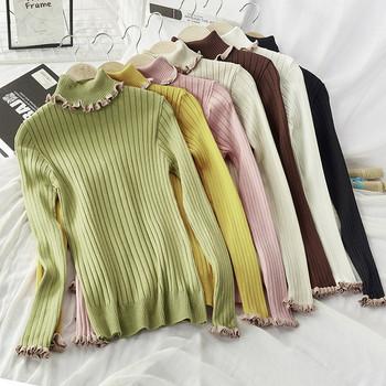 Γυναικείο πλεκτό πουλόβερ με βολάν στα μανίκια  - διάφορα χρώματα