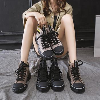 Дамски спортно-ежедневни обувки с равна подметка в няколко разцветки