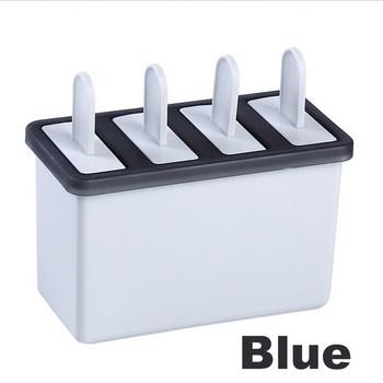 Пластмасова форма с четири дръжки за домашен сладолед в зелен, бежов, син и бял цвят