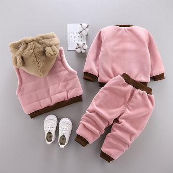 НОВ модел детски комплект включващ панталон, блуза и елек с качулка в син и розов цвят