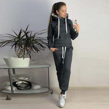 НОВ модел дамски спортно-ежедневен комплект от две части в сив,розов,син и черен цвят