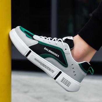 Νέο μοντέλο ανδρικά πάνινα παπούτσια με  κορδόνια και παχιά σόλα σε γκρι, μπλε και πράσινο χρώμα